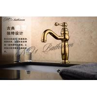 全铜仿古金色面盆水龙头冷热水浴室卫生间洗脸盆洗手台盆龙头