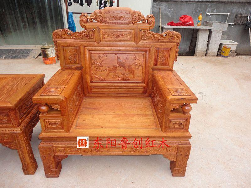 财源滚滚沙发11件套(大果紫檀)- (6-浙江红木家具 东阳木雕城 东阳图片