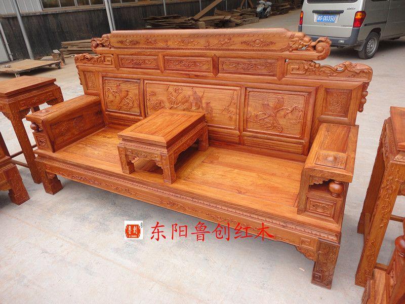 财源滚滚沙发11件套(大果紫檀)- (1-浙江红木家具 东阳木雕城 东阳图片