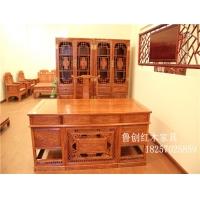 东阳市鲁创红木家具/办公室/书桌/办公桌/会议桌/书房