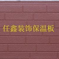 供应金属外墙保温装饰板 节能环保易安装 金属保温板