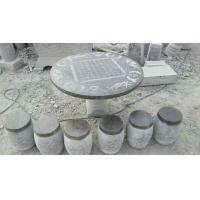 青石石桌 石桌雕刻 异形石桌 圆形石桌 方形石桌