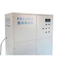 洁岩FDC200S泡沫抑尘机 矿山采石场除尘器 雾霾的终结者