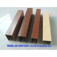 铝方通木纹铝方通-欧百建材