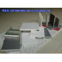 铝蜂窝板,铝蜂窝品牌-欧百建材