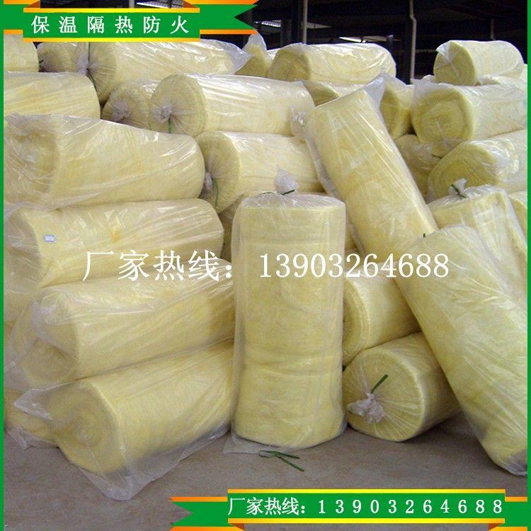 供应 玻璃棉卷毡 钢结构玻璃棉卷毡 保温玻璃棉卷毡
