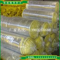 膜结构玻璃棉 钢结构保温棉