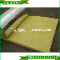 供应山东滕州玻璃棉卷毡 钢结构保温棉