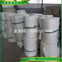 硅酸铝 硅酸铝卷毡 硅酸铝针刺毯