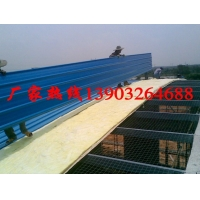 供应玻璃棉板 玻璃棉制品