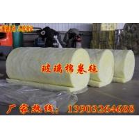 供应山东枣庄玻璃棉卷毡 钢结构玻璃棉卷毡