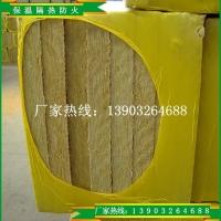 河北岩棉板 岩棉板生产厂家