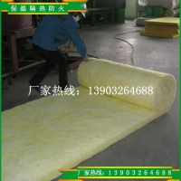玻璃棉 玻璃棉制品 钢结构保温棉
