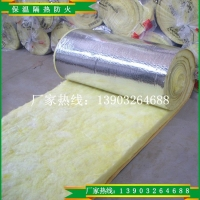 专业生产大棚玻璃棉 大棚黄色保温棉 玻璃棉卷毡