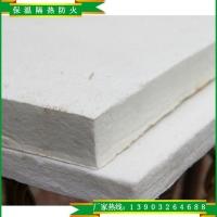 供应江西硅酸铝针刺毯 硅酸铝纤维板