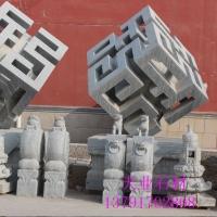 山东嘉祥天业石材 石雕工艺品 石桌石凳  石雕花盆