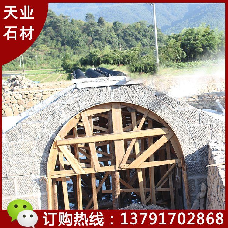 山东嘉祥天业石材  厂家直销石雕拱桥 河道护栏