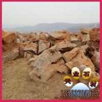山东嘉祥天业石材 天然假山石 千层石 园林景观石