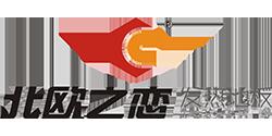 上海欧恋电气科技有限公司
