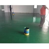 恩施环氧树脂地坪漆 固化 不起灰