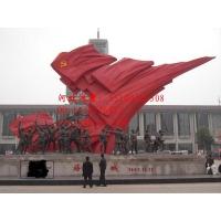 不锈钢城市雕塑 不锈钢校园雕塑