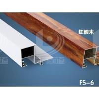复式二级吊顶中国风 中式经典 高档内涵