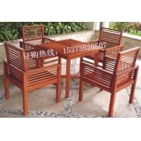 方贸园林进口品牌防腐实木家具套椅