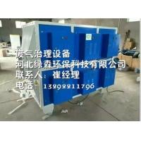 废气治理设备价格