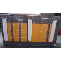 橡胶加工行业废气治理设备
