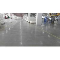 固化耐磨地坪施工 专业厂家为您打造抗压耐磨地坪