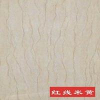 家通仿石板材-红线米黄