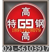 焊达耐磨HARDOX400 Hardox450