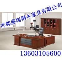 邯郸会议桌【邯郸盛翔钢木会议桌》