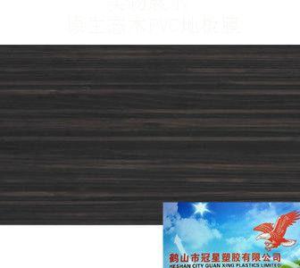 地板塑胶||地板木纹材质贴图||白色木纹地板