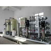 西双版纳反渗透纯净水设备超滤净水设备农村生活饮用水处理