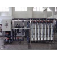 云南超滤净水器超滤设备超滤系统中空纤维超滤膜