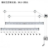 凉衣架 XW15-2银白 精材艺匠五金系列产品