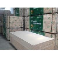 实木E0生态板衣柜专用板材 精材艺匠家居板材