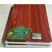 家装健康板材信赖精材艺匠实木E0生态板