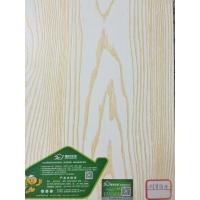 杉木生态板系列 金碧辉煌 精材艺匠健康板材