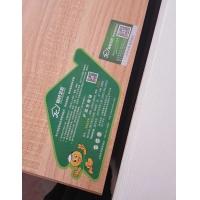 家装天然板材 精材艺匠免漆生态板十大品牌