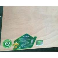 木工板十大品牌 精材艺匠大芯板质量怎么样?