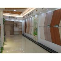中国品牌精材艺匠板材展示区2