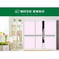 中国板材十大品牌精材艺匠小资暖白720°效果展示