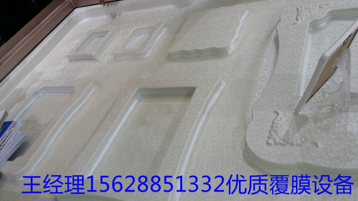 地板覆膜机全自动真空覆膜机PVC膜吸塑机