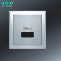 供应GEEO洁澳小便感应冲水器