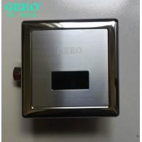 供应GEEO(洁澳)全自动小便斗感应器