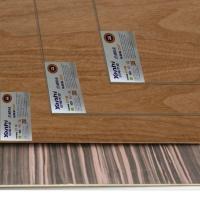貼面板_板材品牌裝修板_沿海木業