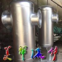 蒸汽汽水分离器DN200,旋风式汽水分离器