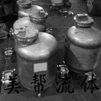 气动冷凝水回收装置1-20T